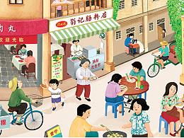 佛山深潮誌潮汕小食主题餐厅墙画