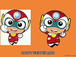 卡通开心超人临摹