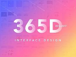 UI 365天合辑