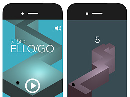 ElloGo!艾洛Go:微信三维转弯游戏