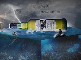 临摹巧匠视觉的《啤酒创意海报》