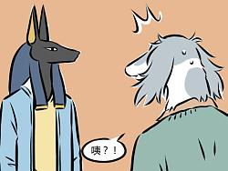 【非人哉合集】207-214话