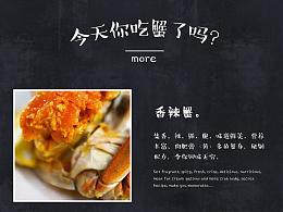 蟹宝宝手工坊-网页版淘宝店铺首页