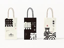 【無邪】日式甜品形象设计