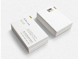 HEREidea英合创意|原创作品:和筑国际视觉形象设计