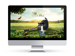 吉他创意合成海报