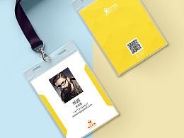 童心在线公司工牌胸卡设计vi