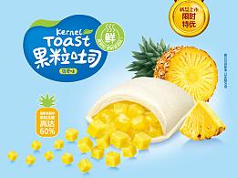 玛呖德 果粒吐司 口袋面包 糕点 蒸蛋糕 产品描述设计