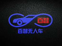 百度无人车logo