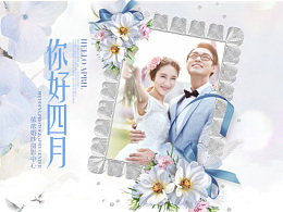 婚纱摄影四月钜惠活动页面