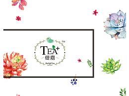 包装设计 碧生源缇嘉·花草茶