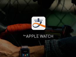 支付宝钱包 For APPLE WATCH