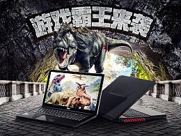 游戏笔记本电脑本详情页-天猫/淘宝电器数码科技类