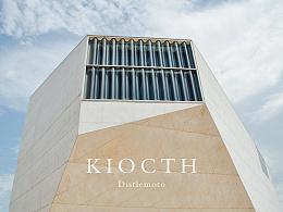 KIOCTH(Personal practice)