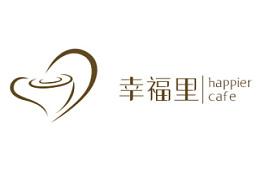 幸福里咖啡馆logo设计