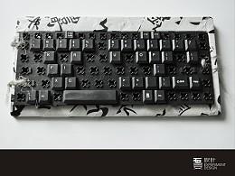 《中国文字》发展概念书