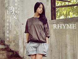 【韵文】RHYME原创服装设计五分袖t恤宽松套头女装