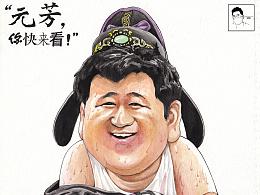 【新】名人堂2016 の 梁冠華