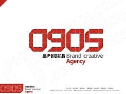 0905品牌创意