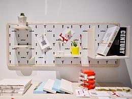 《字游柜》潘盛木 中国美术学院上海设计学院#青春答卷2015#