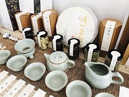 Qingxin Teahouse | 清心茶馆| 品牌设计