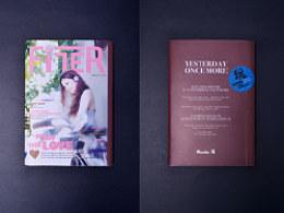 七夕,我们的第一次……杂志专辑设计