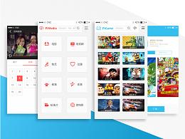 (上线)蓝领社区厂区免费高速wifi上网公网外网平台派生活app页面界面UI展示效果图设计
