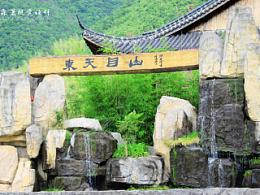 杭州之行的山林景色片子