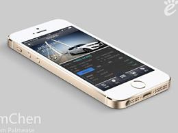 为起亚汽车河南分公司做的汽车APP手机版UI设计