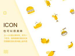 美食类ICON设计