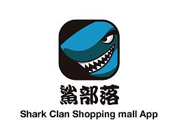 鲨部落 app