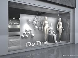 南京地树女装空间专卖店设计--主振品牌出品