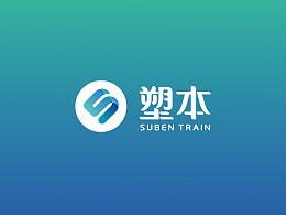 SUBEN 塑本培训品牌形象设计