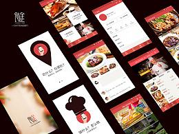 食途App: