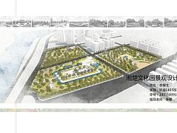湘楚文化园景观设计
