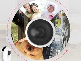 全国首款全景安防家居摄像机720°