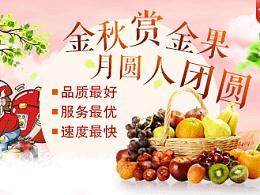 【微商】偷瓜贼水果