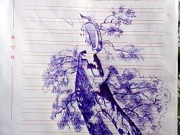 圆珠笔画树