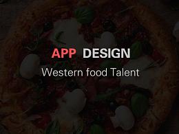 西餐达人app