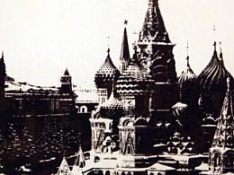 臧金龙索契冬奥会主题钢笔画作品《克里姆林宫》