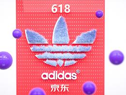 Adidas-京东618