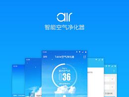智能空气净化器APP界面