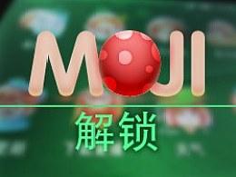 MIUI第二届比赛作品《MOJI》解锁及充电动画