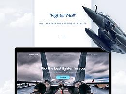 Fighter mall - 专门做战机特卖的网站
