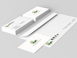 高黎贡山自然保护区标志(logo)提案一(景区/标识/模拟应用)