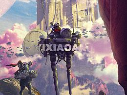 《高脚骑士》- 及近期的一些科幻创作