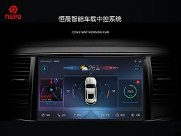 智能大屏车载中控界面设计
