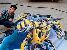 重庆坦克库3D地画变形金刚《大黄蜂》