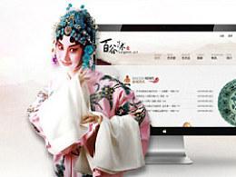 百谷艺术官方网站界面