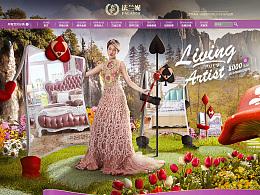 三八女王节 / 欧式家具页面 / 海报合成
